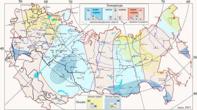 Rosyjska prognoza na lipiec