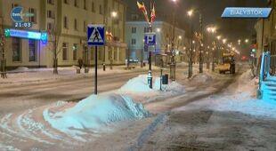 20.02 | Jeszcze sypnie śniegiem